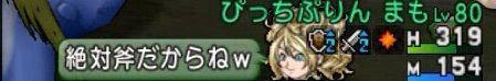 2015-01-21-01-04-32