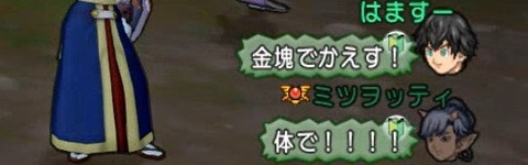 2015-01-28-09-22-33