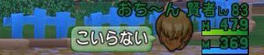 2015-01-21-01-09-46