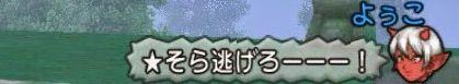 2015-02-04-16-36-01