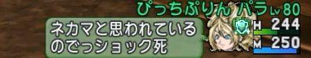 2015-01-30-16-56-04