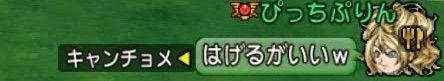2015-01-21-01-00-49