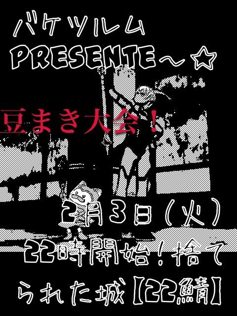 2015-01-31-11-36-43