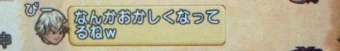 2014-09-30-01-25-12