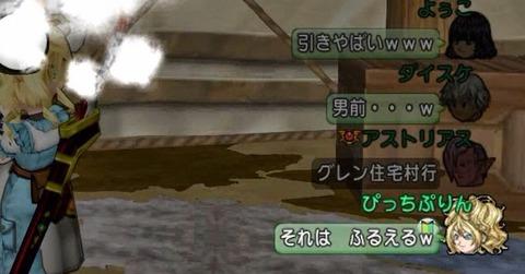 2015-02-17-18-01-56