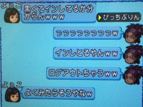2014-09-27-01-49-23