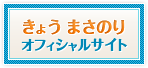 banner_official