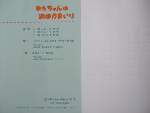 DSCF6668