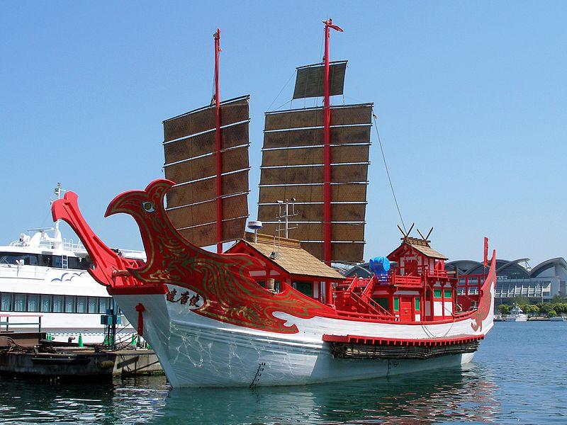 なぜ日本は古代中国にたった1度も朝貢したことがないのか [無断転載禁止]©2ch.netYouTube動画>1本 ->画像>16枚