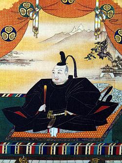 21tokugawaieyasu