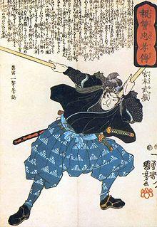 42miyamotomusashi