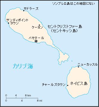 ネイビス島