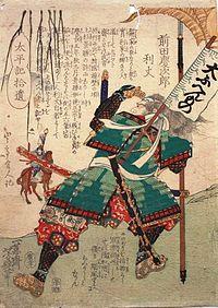 41maedakeijirou