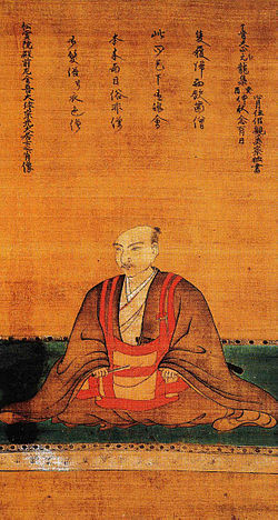 23asakurayoshikage