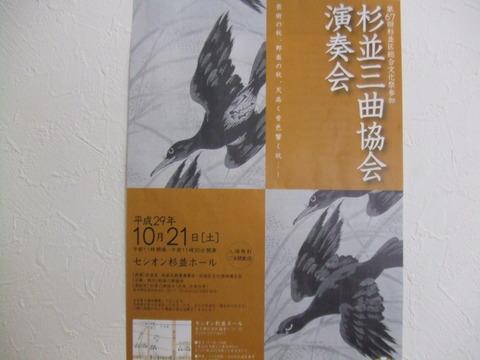 sannkiyoku 001