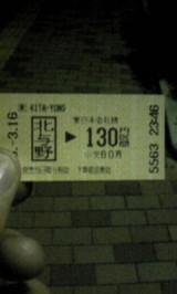 08d8a05e.JPG