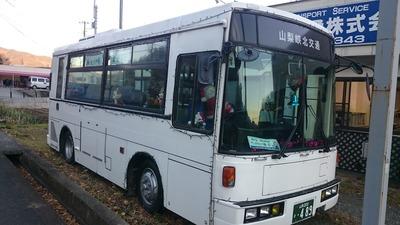 DSC_0570 (1)