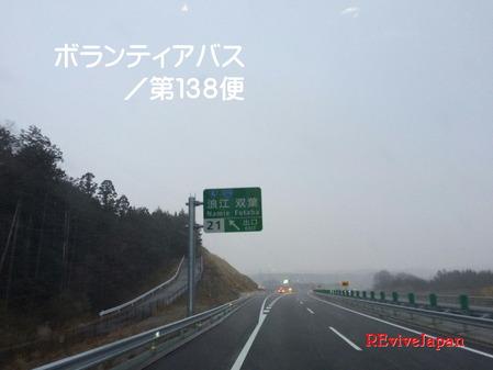 IMG_6502_1