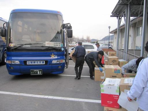 物資輸送 002(市役所にて積み込み)