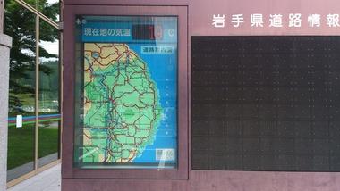 道の駅かわさき温度
