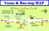 BusMAP3