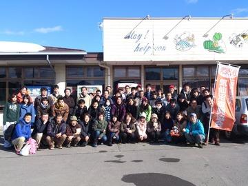 2014年2月11日ボランティア060