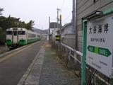 oya-kaigan_01