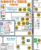 バス停位置