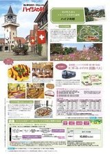 20140819_yamanashi_07_page0001