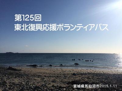 IMG_3651_1