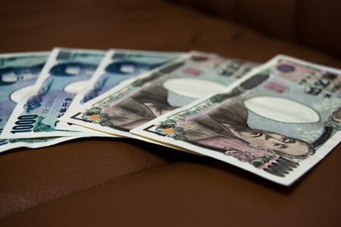 money-e1409205851612