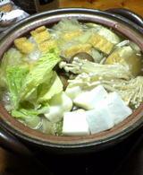 野菜がいっぱいのお鍋