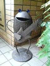 玄関のカエルくん
