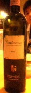 Brabaresco 2000