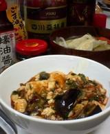 麻婆豆腐&茄子