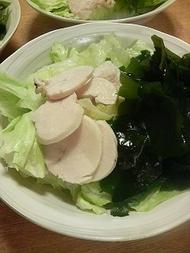 鶏ハムとレタスとわかめのサラダ