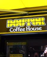 ドトールコーヒーハウス