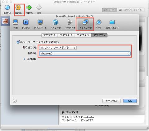 スクリーンショット 2012-06-29 10.39.18.png