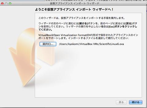 スクリーンショット 2012-06-29 9.40.09.png