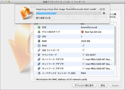 スクリーンショット 2012-06-29 9.40.28.png