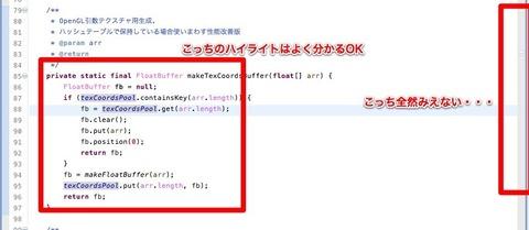 スクリーンショット_2012-06-23_15.32.42-20120623-153935.jpg.jpg