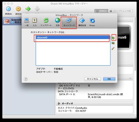 スクリーンショット 2012-06-29 10.39.03.png