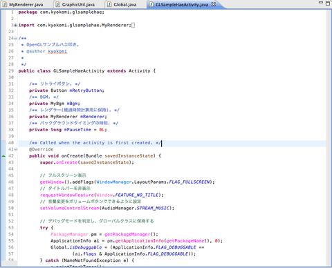 スクリーンショット 2012-06-23 15.47.51.png