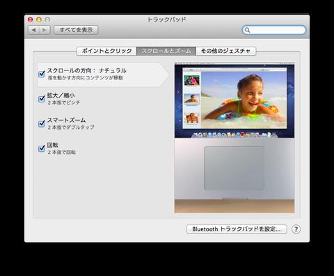 スクリーンショット 2012-06-23 15.05.56.png