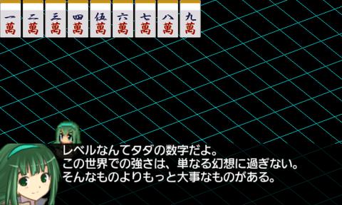 device-2013-01-13-170653