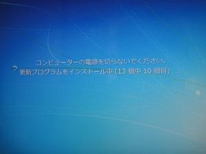 Windows7-UP0104587