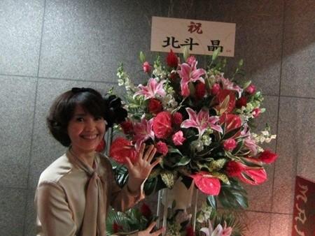 北斗晶さんのお花