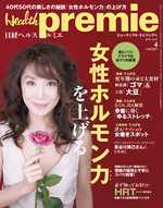 hyoshi201104_small