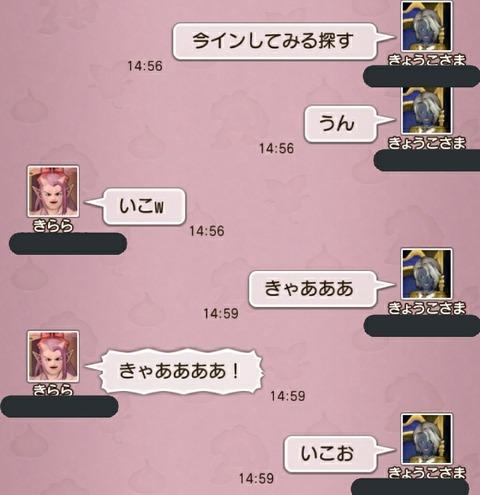 IMG_l9n32u
