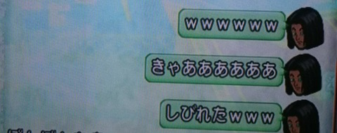 IMG_20180709_091226